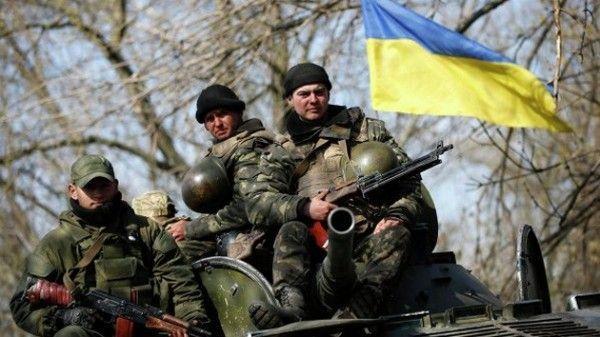 Ejército Ucrania portada