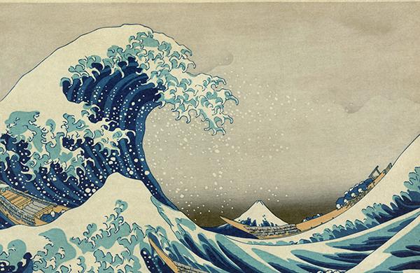 La restauración Meiji y la creación del Japón moderno