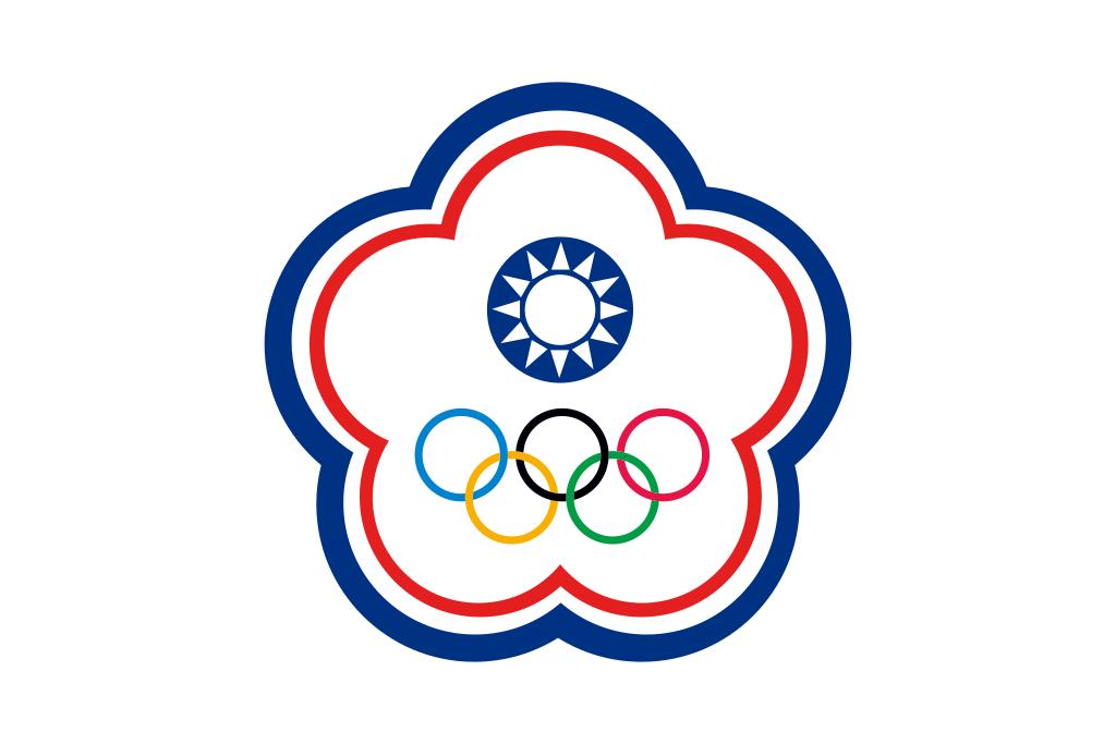 ¿Por qué Taiwán participa en los Juegos Olímpicos como China Taipéi?