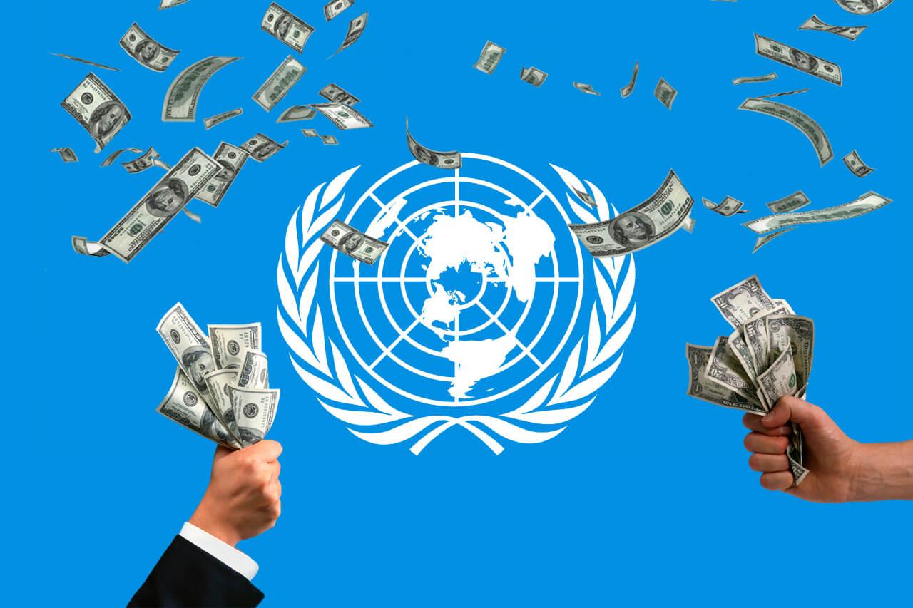 ¿Cómo se financia la ONU?